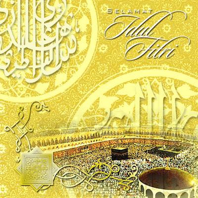 Images Kartu Ucapan Selamat Hari Raya Idul Fitri 2012 | Hairstyles ...