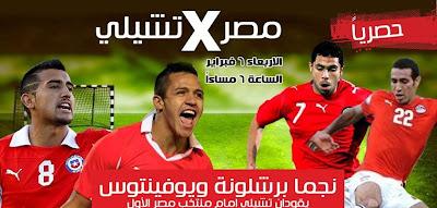 egypt-chile-live