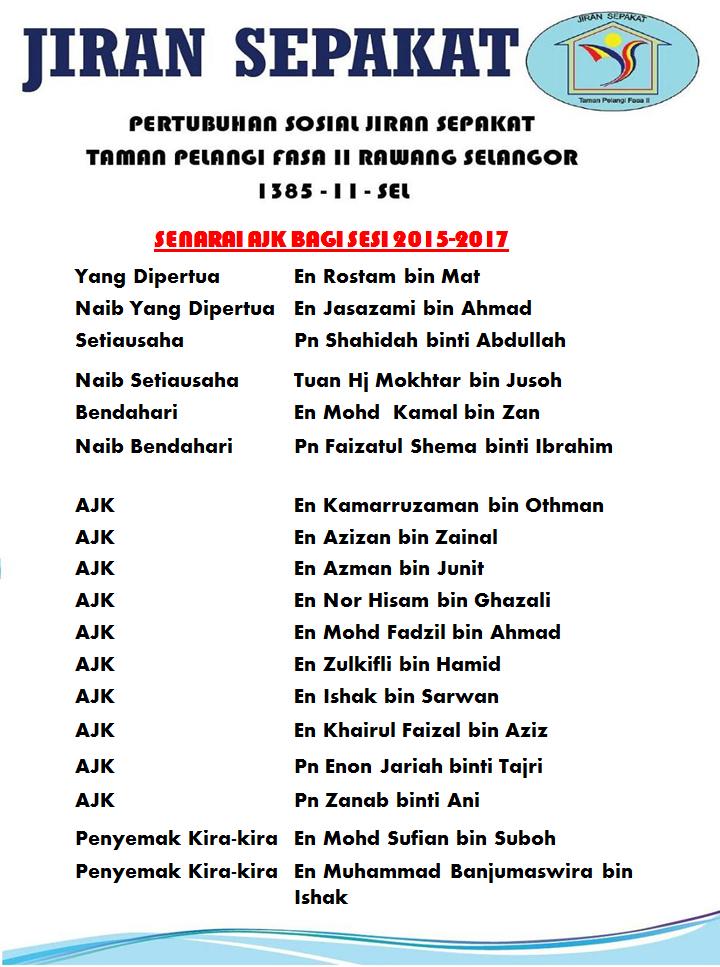Senarai AJK Sesi 2015- 2017