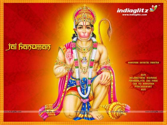 Wallpapers � hanuman