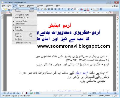 pdf writer free download full version windows 7