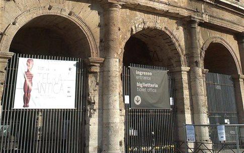 Τέσσερα ειδώλια του Μουσείου Κυκλαδικής Τέχνης στο Κολοσσαίο