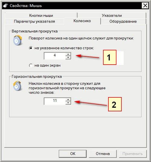 Как сделать чтобы работала правая кнопка мыши