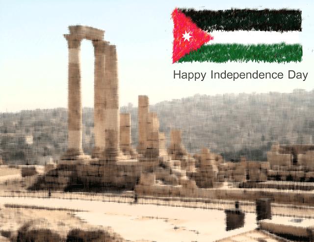 Jordan's Independence Day - عيد إستقلال الأردن