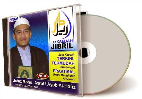 http://bit.ly/KaedahJibril2014