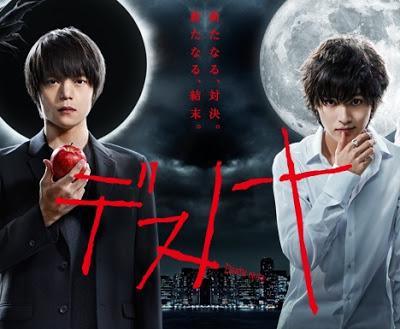 Sinopsis Drama Jepang Death Note 2015 Episode 1-Tamat