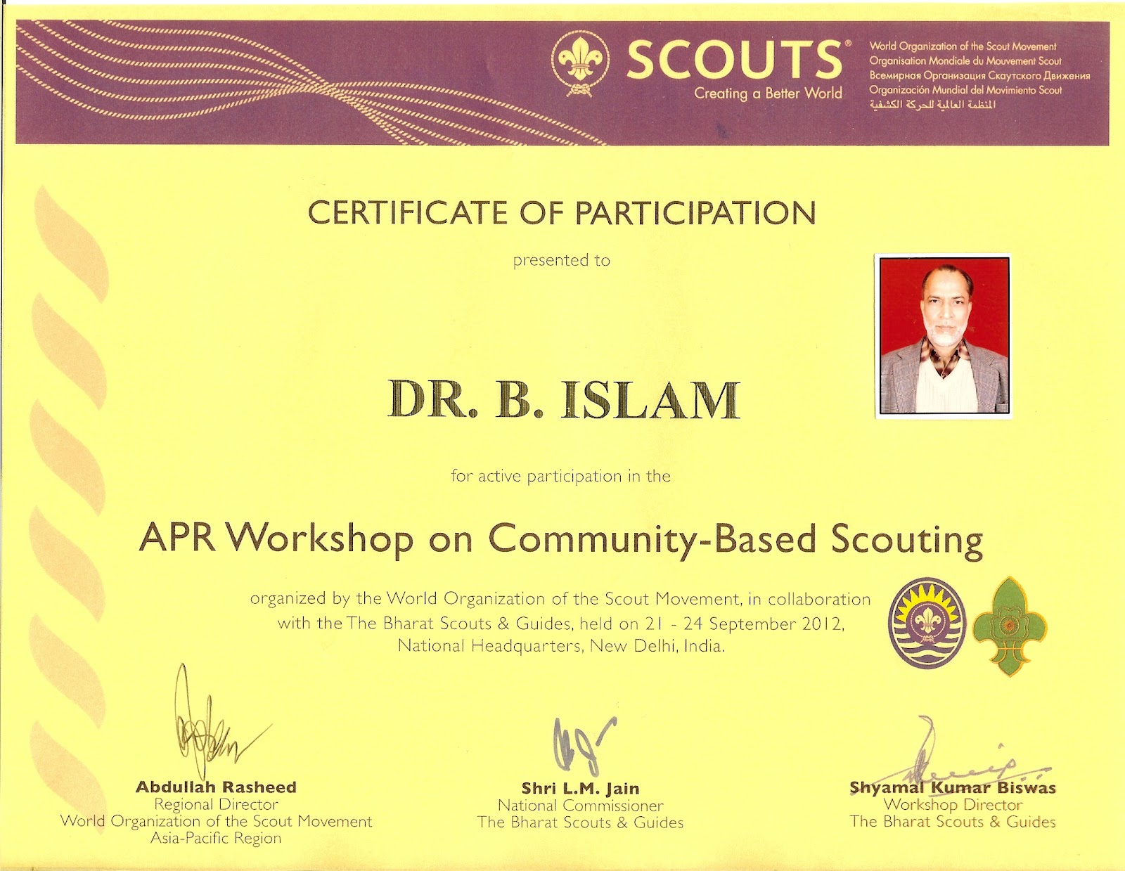 Kendriya vidyalaya sangathan bharat scouts guides my for Template for certificate of participation in workshop