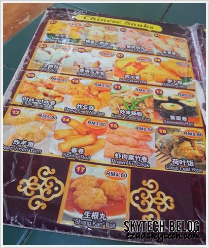 Chinese Snacks HOMST TTDI