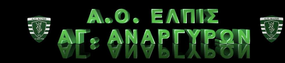 soccerlink logo