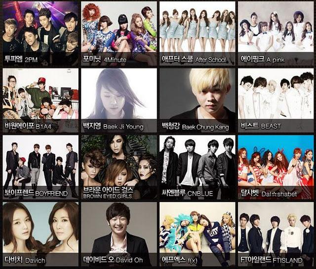 211211 Lista de presentaciones del MBC Gayo Daejoon Mbc_lineup2