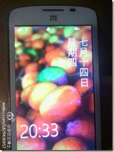 The First Windows Phone Mango from ZTE