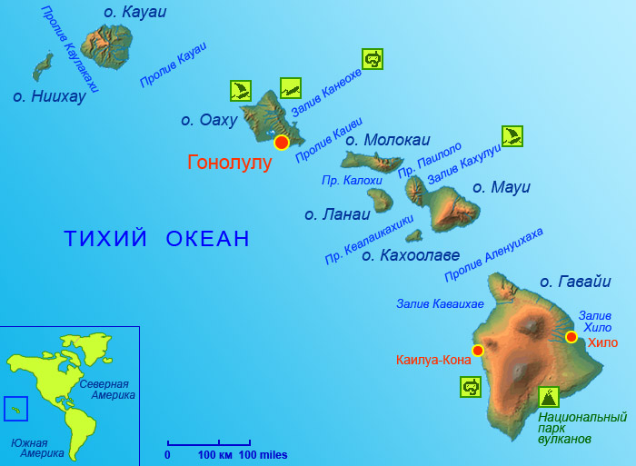 Гавайи Туры Цены: Карта Гавайских островов: http://hawaitur.blogspot.com/2011/12/blog-post_29.html