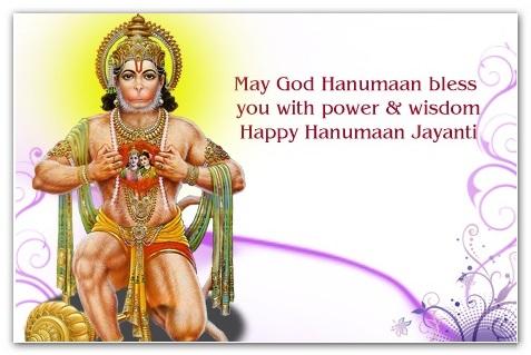 Khushi For Life Hanuman Jayanti Wishes Messages Wallpaper Images