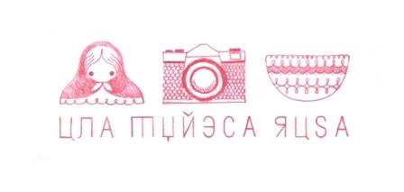 Una Muñeca Rusa