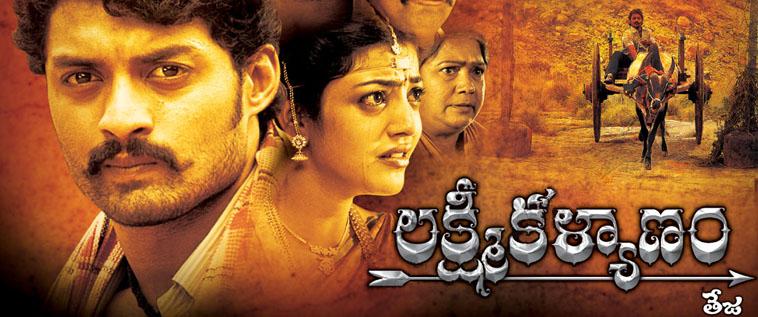 Lakshmi Kalyanam nearing completion - Tamil News