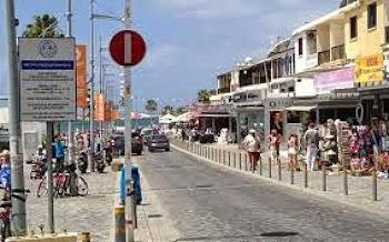 Πώς να πάρετε 60% επιδότηση για να κάνετε επιχείρηση σε τουριστική περιοχή