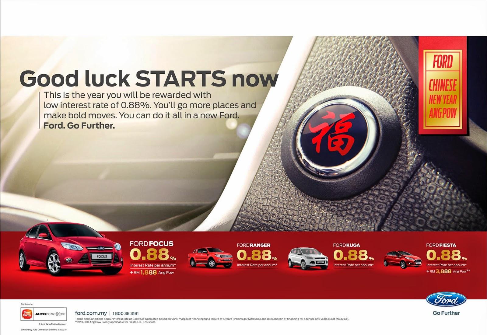 Ford Raikan Tahun Baru Cina Dengan Promosi Kadar Faedah Rendah 0 88 dan Rebat Tunai