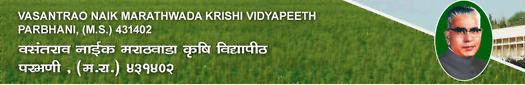 Vasantrao naik krishi vidyapeeth Clerk Bharti 2014