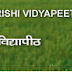 Vasantrao naik krishi vidyapeeth Bharti 2014