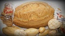 Nuestro pan. Panaderías de Santo Tomás y San Antonio. Acceder:
