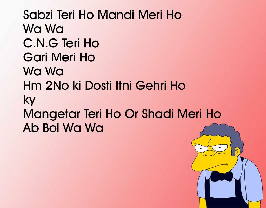 Wallpaper download jokes - Funny Joke Pictures Hindi Girls Pics Images Quotes In Urdu Memes Photo Wallpapers
