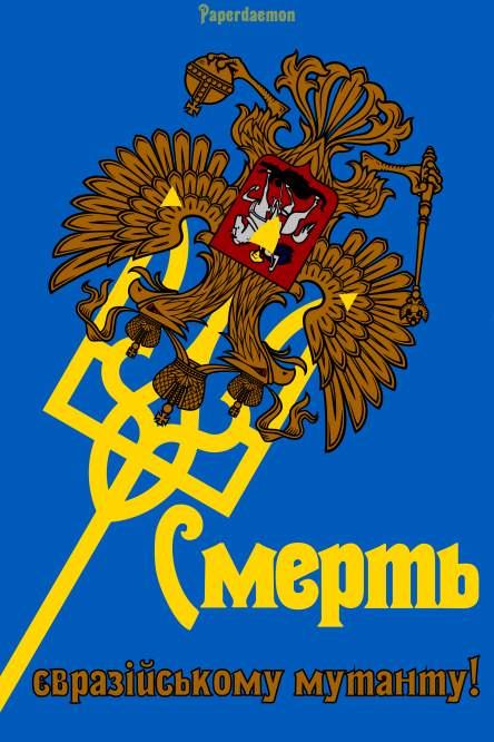 Россия блокирует расширение мандата миссии ОБСЕ на весь участок границы и не желает выполнять взятые на себя обязательства, - МИД - Цензор.НЕТ 2696