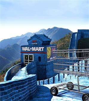 wal mart china