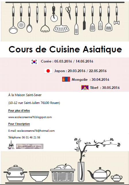 ecole cor enne de rouen inscription cours de cuisine asiatique 2016. Black Bedroom Furniture Sets. Home Design Ideas