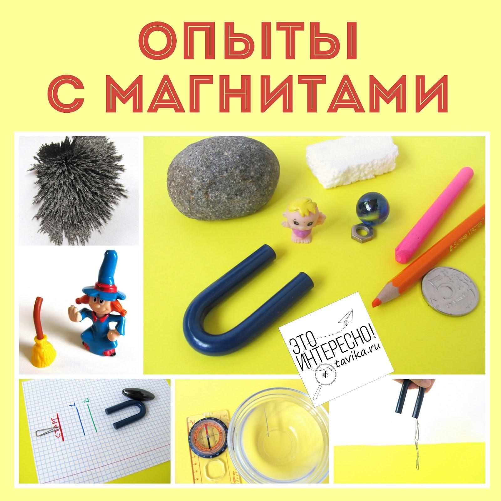 Схема экспериментов в детском саду фото 102