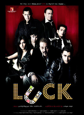 Luck(2009) Full Hindi movie HD