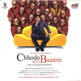 Chhodo Kal Ki Baatein (2012) Mp3 Songs