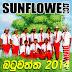 SUNFLOWER LIVE IN BATUWATHTHA 2014