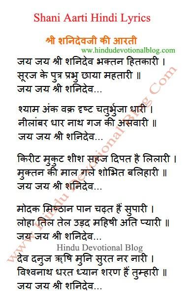 Shri yamunashtak in gujarati lyrics - Secrets-and-lies ...