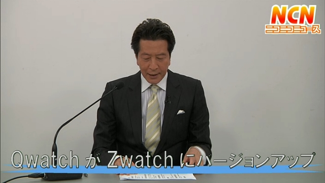 桜塚やっくんの出身高校
