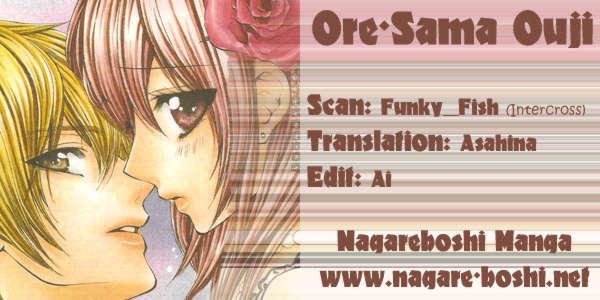 Ore sama Ouji chap 1 - Trang 42