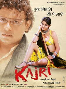 Watch Online Kajri (2013) Full Movie DvdRip