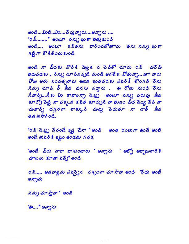 Telugu aunty sex stories in telugu luv the