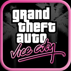 لعبة جاتا 2015 اون لاين لعب مباشر - Gta Game