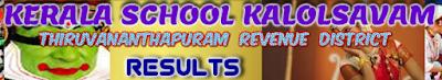http://gstuthiruvananthapuram.weebly.com