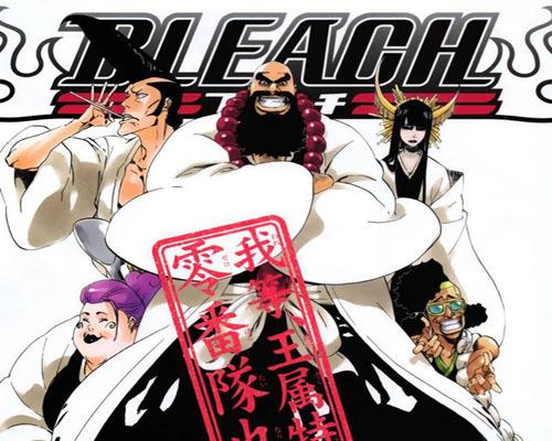 Anime Masbro Komik One Piece Bahasa Indonesia