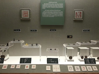 Ancient Chinese seals at Shanghai Museum