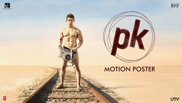 PK Upcoming Movie Poster