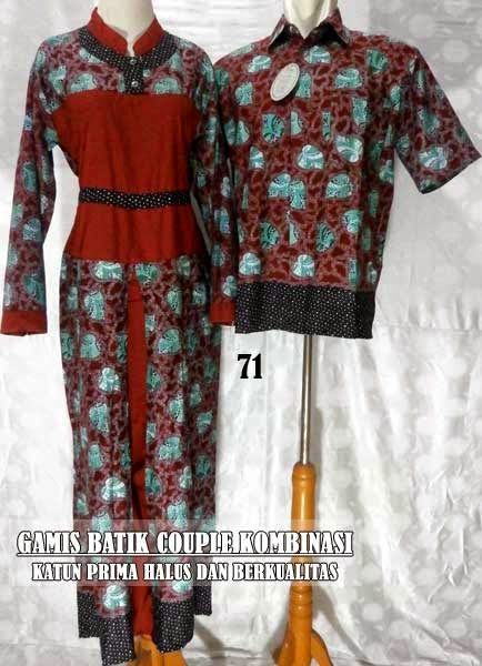 Gamis batik couple sgb06 car interior design Baju gamis couple murah surabaya