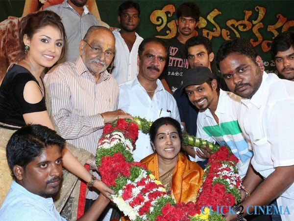 Seethavalokanam Movie Teaser Launch Event Photos