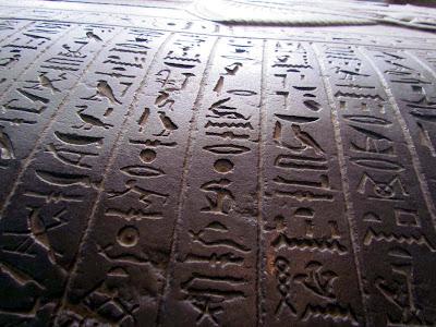 British Museum, Egyptians, hieroglyphics, power, magic, ancient, history, artefacts, visit, tourist, writing, alphabet, dark, horas