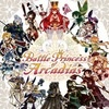 http://thegamesofchance.blogspot.com/2014/08/minireview-battle-princess-of-arcadias.html