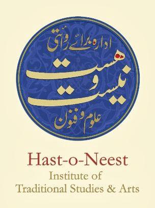 URL: hastoneest.com
