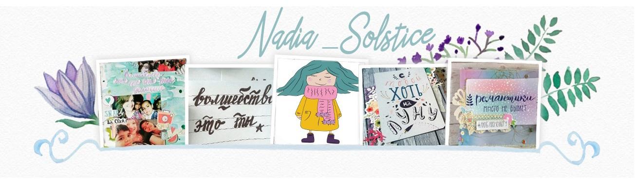 Nadia_Solstice ♡