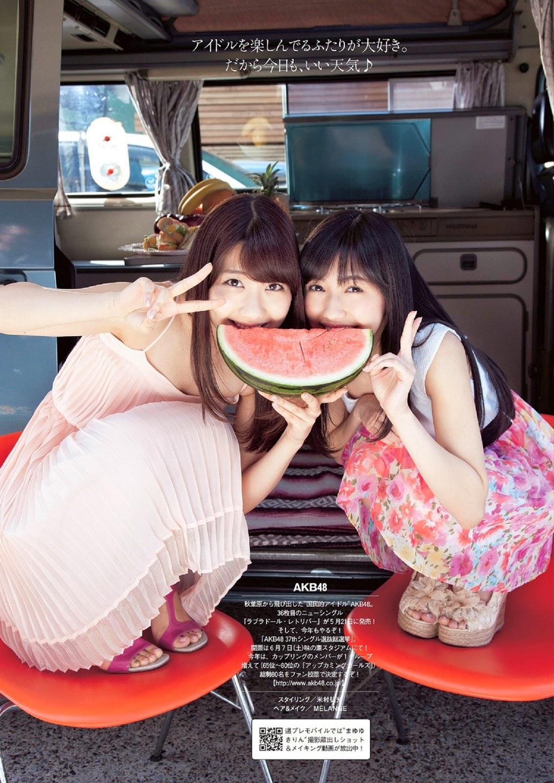 Watanabe Mayu 渡辺麻友 Kashiwagi Yuki 柏木由紀 Weekly Playboy May 2014 Photos 3