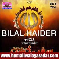 http://ishqehaider.blogspot.com/2013/10/bilal-haider-nohay-2014.html